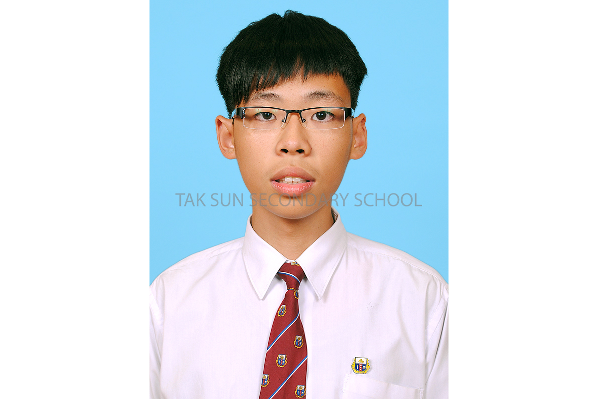 LUI Chun Ngai Form 6 Graduate Of The Class 2015 Was In Deans List Due To His Outstanding Academic Performances Hong Kong University
